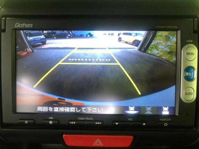 「ホンダ」「N-BOX」「コンパクトカー」「佐賀県」の中古車11
