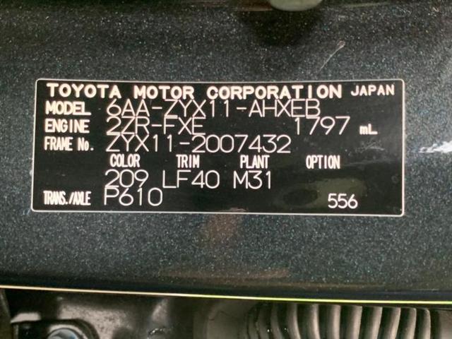 G 修復歴無 ターボ 盗難防止システム 両側電動スライドドア(13枚目)