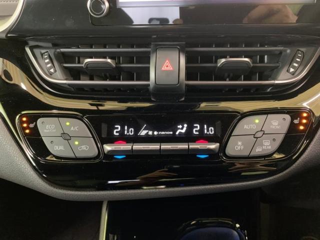 G 修復歴無 ターボ 盗難防止システム 両側電動スライドドア(16枚目)