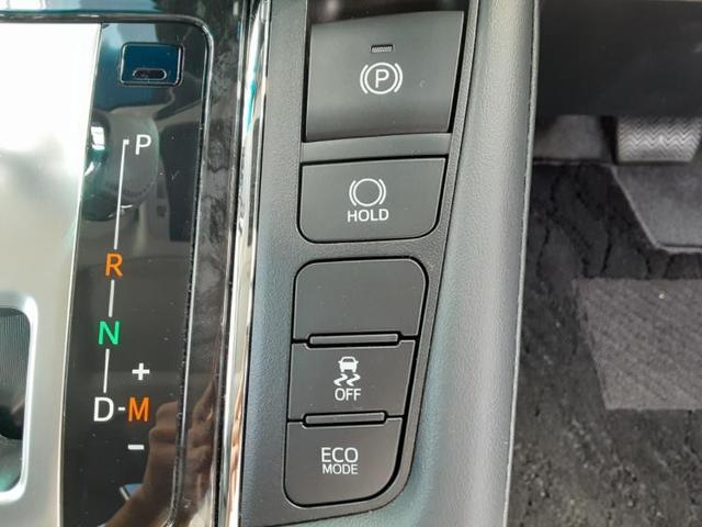 2.5Z Gエディション AWサンルーフヘッドランプLEDパワーウインドウキーレススライドドア両側オートエアコンシートパワステ1オーナー定期点検記録簿取扱説明書・保証書 盗難防止システム(16枚目)