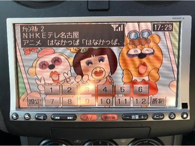 「日産」「デュアリス」「SUV・クロカン」「愛知県」の中古車10