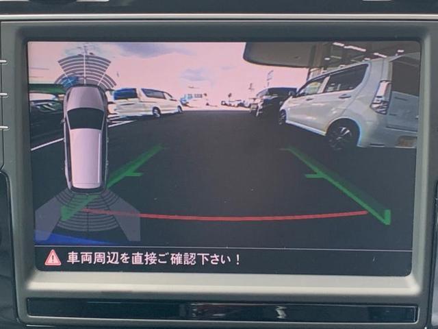 「フォルクスワーゲン」「ゴルフRヴァリアント」「ステーションワゴン」「愛知県」の中古車9