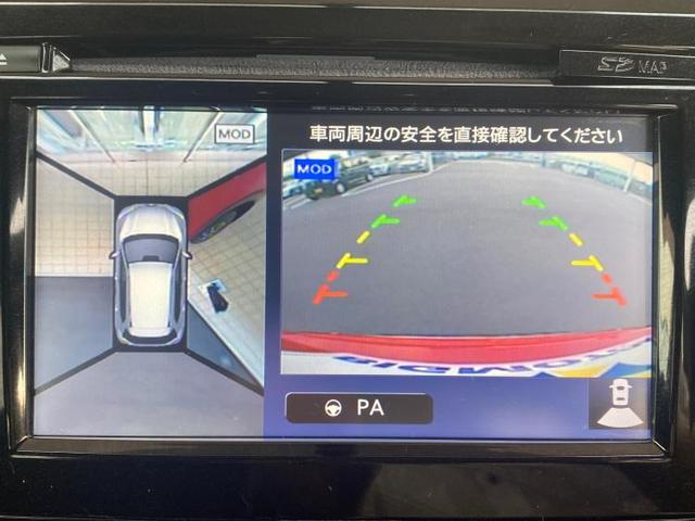 20XエクストリーマーX 純正7インチメモリーナビ/ヘッドランプLED/TV 全周囲カメラ LEDヘッドランプ オートクルーズコントロール 4WD Bluetooth 盗難防止装置 アイドリングストップ オートライト(9枚目)
