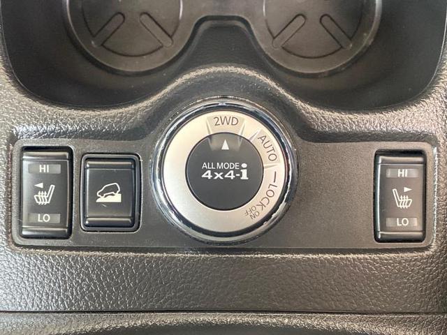 20XエクストリーマーX 純正7インチメモリーナビ/ヘッドランプLED/TV 全周囲カメラ LEDヘッドランプ オートクルーズコントロール 4WD Bluetooth 盗難防止装置 アイドリングストップ オートライト(13枚目)