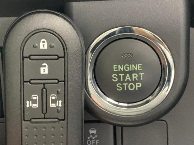 カスタムG 純正 7インチ メモリーナビ/両側電動スライドドア/トヨタセーフティセンス/車線逸脱防止支援システム/ヘッドランプ LED/Bluetooth接続/EBD付ABS/横滑り防止装置 LEDヘッドランプ(14枚目)