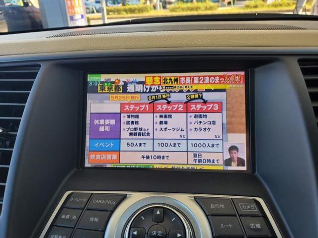 「日産」「ティアナ」「セダン」「愛知県」の中古車9