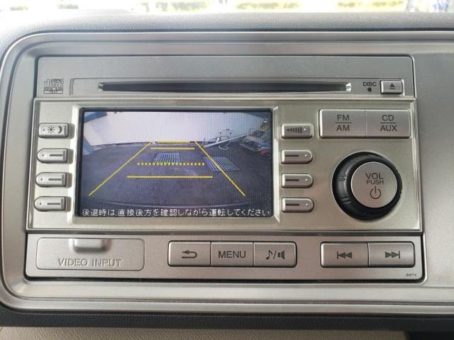 「ホンダ」「ライフ」「コンパクトカー」「愛知県」の中古車10