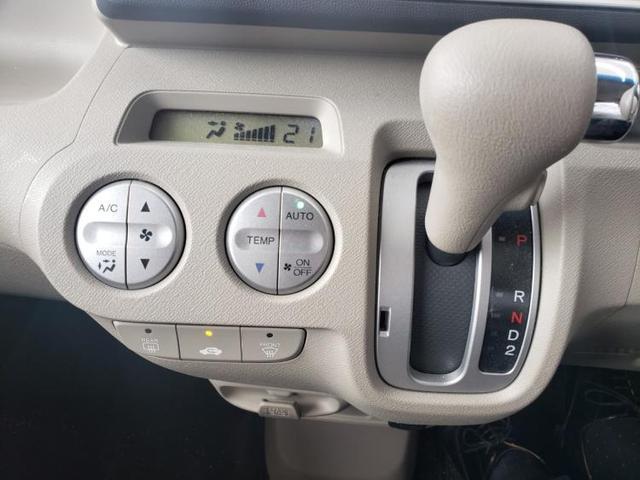 「ホンダ」「ライフ」「コンパクトカー」「愛知県」の中古車11