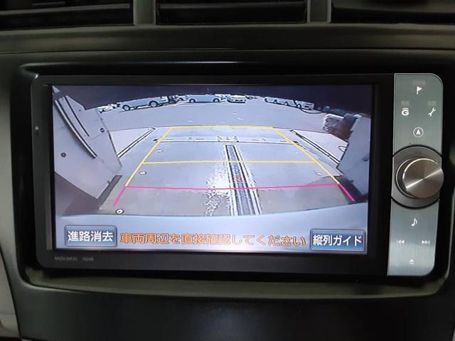 G 駆動FFAWヘッドランプHIDアイドリングストップパワーウインドウエンジンスタートボタンキーレスオートエアコン2列目分割可倒パワステオートライト 1オーナー(10枚目)