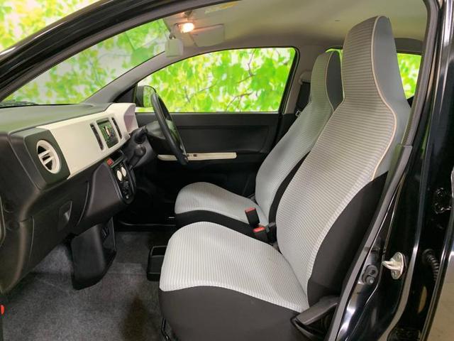 L 修復歴無 アイドリングストップパワーウインドウキーレスマニュアルエアコンシートヒーター前席パワーステアリング EBD付ABS横滑り防止装置ヒルスタートアシストCD(5枚目)