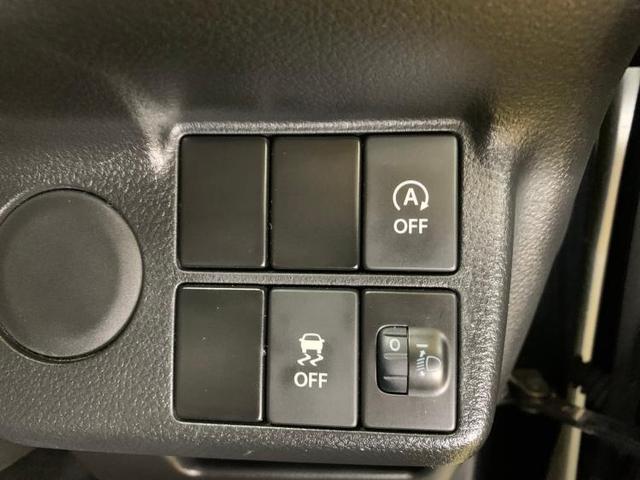L 修復歴無 アイドリングストップパワーウインドウキーレスマニュアルエアコンシートヒーター前席パワーステアリング EBD付ABS横滑り防止装置ヒルスタートアシストCD(13枚目)