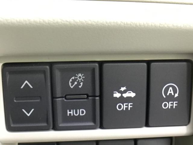 FX EBD付ABS/横滑り防止装置/アイドリングストップ/エアバッグ 運転席/エアバッグ 助手席/パワーウインドウ/キーレスエントリー/オートエアコン/シートヒーター 前席/パワーステアリング(11枚目)
