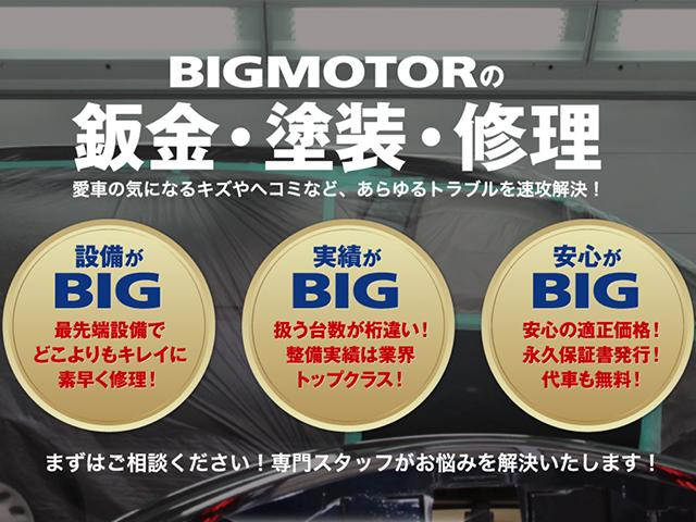 Sツーリングセレクション・Gs 修復歴無 ワンオーナー ナビ(37枚目)