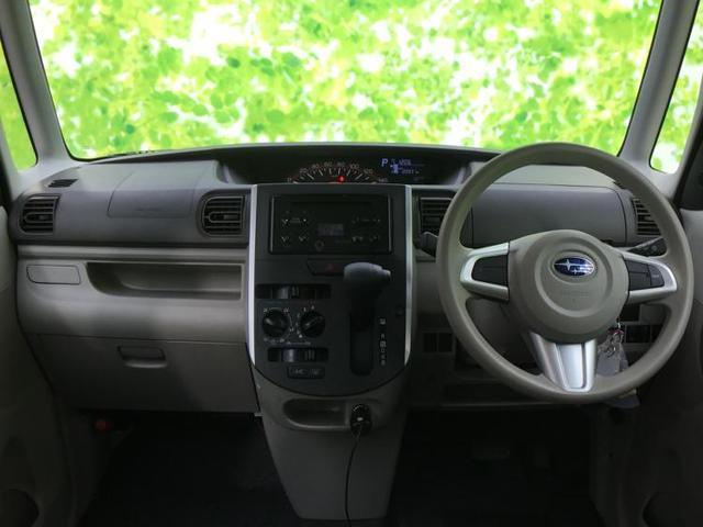 Lスマートアシスト 車線逸脱防止支援システム/パーキングアシスト バックガイド/EBD付ABS/横滑り防止装置/アイドリングストップ/エアバッグ 運転席/エアバッグ 助手席/パワーウインドウ/キーレスエントリー 禁煙車(4枚目)