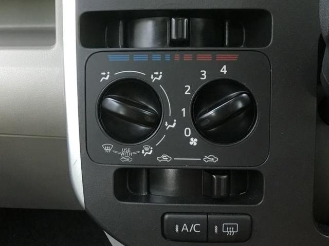 Lスマートアシスト 車線逸脱防止支援システム/パーキングアシスト バックガイド/EBD付ABS/横滑り防止装置/アイドリングストップ/エアバッグ 運転席/エアバッグ 助手席/パワーウインドウ/キーレスエントリー 禁煙車(10枚目)