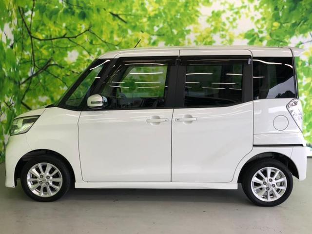 「日産」「デイズルークス」「コンパクトカー」「福井県」の中古車2