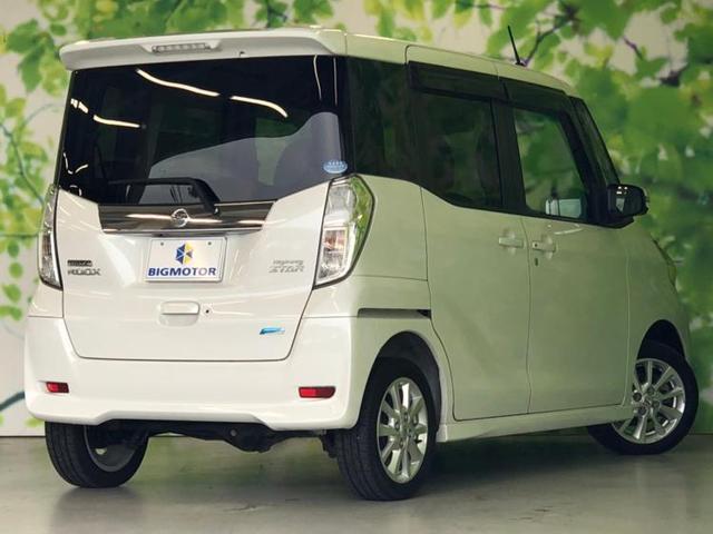 「日産」「デイズルークス」「コンパクトカー」「福井県」の中古車3