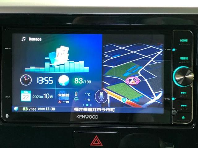 「日産」「デイズルークス」「コンパクトカー」「福井県」の中古車9