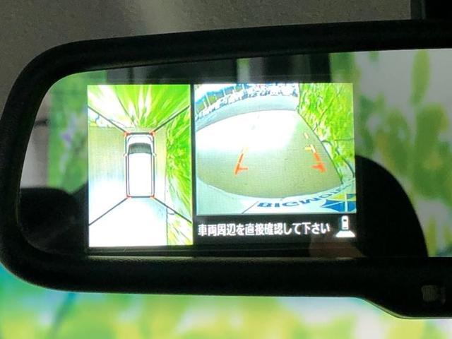「日産」「デイズルークス」「コンパクトカー」「福井県」の中古車10