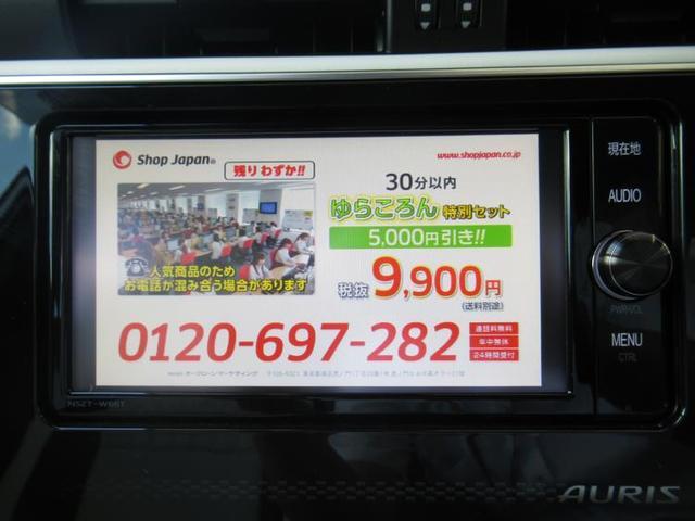 「トヨタ」「オーリス」「コンパクトカー」「長崎県」の中古車10