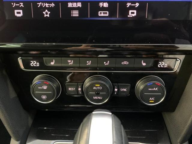 「フォルクスワーゲン」「パサートヴァリアント」「ステーションワゴン」「京都府」の中古車15