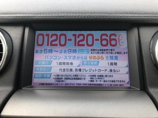 「ランドローバー」「ディスカバリー4」「SUV・クロカン」「大阪府」の中古車9