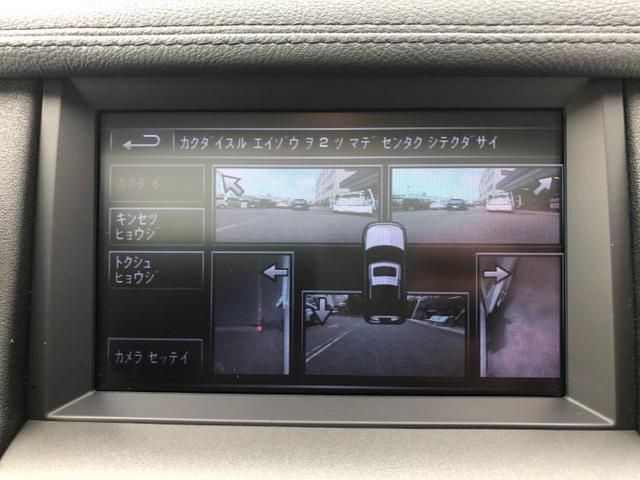 「ランドローバー」「ディスカバリー4」「SUV・クロカン」「大阪府」の中古車10