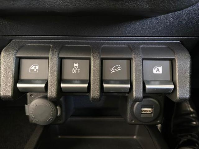 XC 修復歴無 アルミホイール ヘッドランプLED キーレス 2列目分割可倒 ワンオーナー 禁煙車 取扱説明書・保証書 ユーザー買取車 エアバッグ ABS 車線逸脱防止支援システム 横滑り防止装置(14枚目)