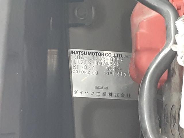 「ダイハツ」「ムーヴ」「コンパクトカー」「大阪府」の中古車18