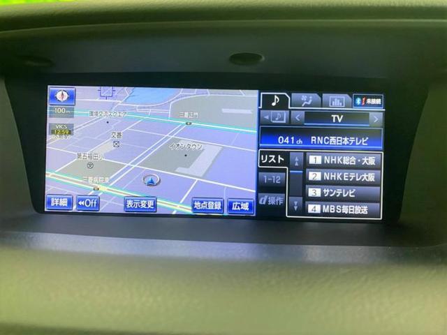 「レクサス」「GS」「セダン」「大阪府」の中古車9