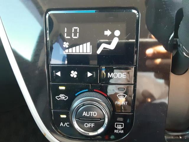 カスタム RS ハイパーSAIII パーキングアシスト バックガイド バックモニター ETC 純正 メモリーナビ TV ターボ アルミホイール ヘッドランプ HID(11枚目)