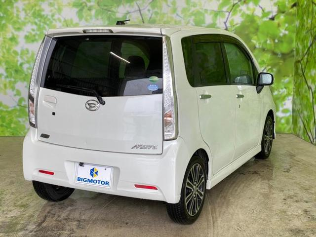 「ダイハツ」「ムーヴ」「コンパクトカー」「香川県」の中古車3