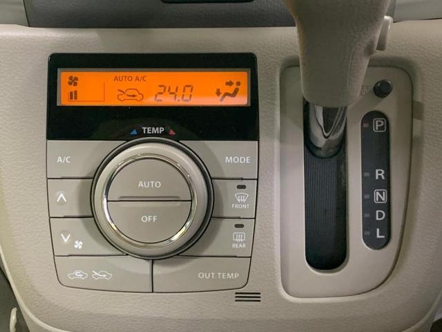X アイドリングストップ スライドドア片側電動 取扱説明書・保証書 盗難防止システム バックモニター ETC 社外メモリーナビ 地上波デジタルチューナー DVD ドライブレコーダー社外 UVカットガラス(11枚目)