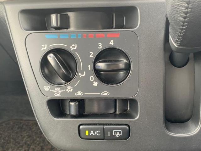 X SAIII 修復歴無 衝突安全装置 車線逸脱防止支援システム 横滑り防止装置 盗難防止システム パーキングアシスト ETC 純正ナビ TV エアバッグ ヘッドランプ LED キーレス(12枚目)