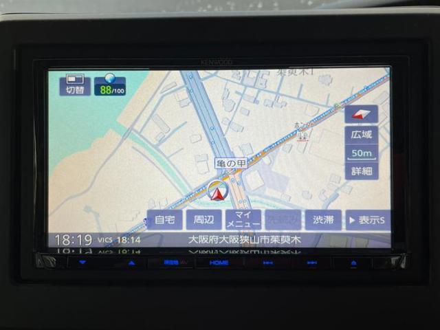 G・スロープホンダセンシング 社外 メモリーナビ/ETC/EBD付ABS/横滑り防止装置/アイドリングストップ/TV/エアバッグ 運転席/エアバッグ 助手席/パワーウインドウ/キーレスエントリー/オートエアコン リフトアップ(16枚目)