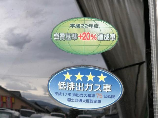 「ダイハツ」「ムーヴ」「コンパクトカー」「福井県」の中古車18
