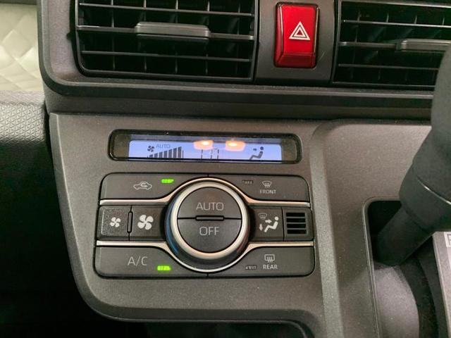 X 衝突安全装置 車線逸脱防止支援システム 横滑り防止装置 盗難防止システム パーキングアシストバックガイド バックモニター  HDDナビ 地上波デジタルチューナー TV Bluetooth接続(11枚目)