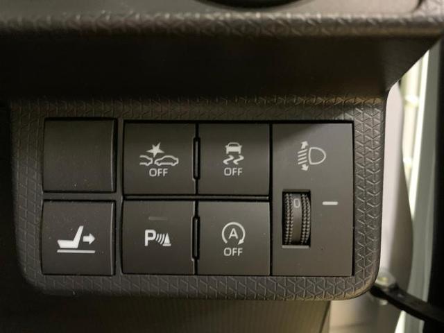 X 衝突安全装置 車線逸脱防止支援システム 横滑り防止装置 盗難防止システム パーキングアシストバックガイド バックモニター  HDDナビ 地上波デジタルチューナー TV Bluetooth接続(13枚目)