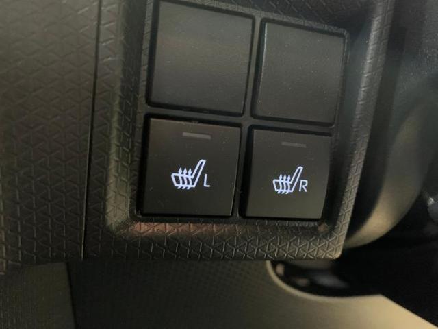 X 衝突安全装置 車線逸脱防止支援システム 横滑り防止装置 盗難防止システム パーキングアシストバックガイド バックモニター  HDDナビ 地上波デジタルチューナー TV Bluetooth接続(18枚目)