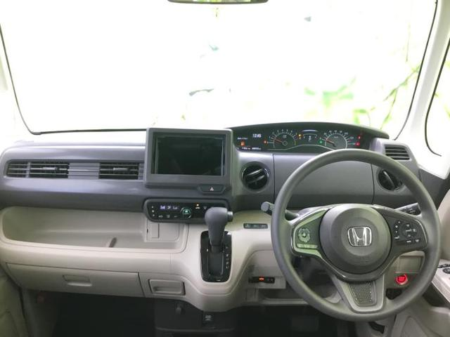 G・ホンダセンシング ヘッドランプ LED/EBD付ABS/横滑り防止装置/アイドリングストップ/エアバッグ 運転席/エアバッグ 助手席/パワーウインドウ/キーレスエントリー/オートエアコン/パワーステアリング ETC(4枚目)