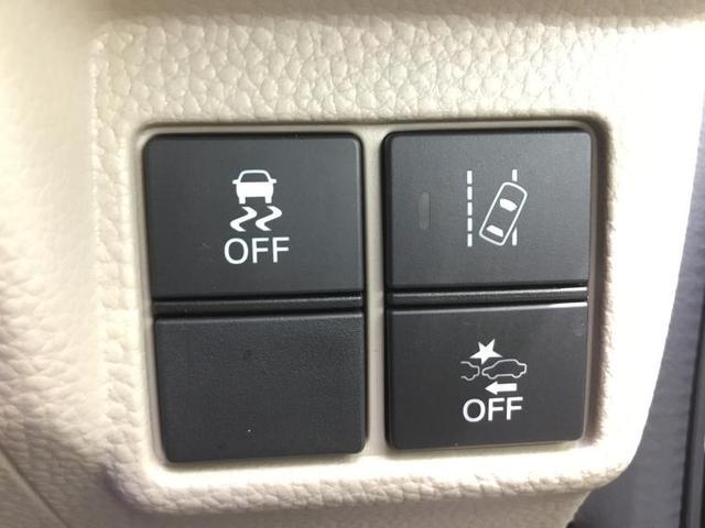 G・ホンダセンシング ヘッドランプ LED/EBD付ABS/横滑り防止装置/アイドリングストップ/エアバッグ 運転席/エアバッグ 助手席/パワーウインドウ/キーレスエントリー/オートエアコン/パワーステアリング ETC(10枚目)