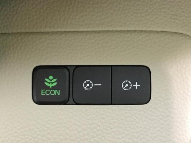 G・ホンダセンシング ヘッドランプ LED/EBD付ABS/横滑り防止装置/アイドリングストップ/エアバッグ 運転席/エアバッグ 助手席/パワーウインドウ/キーレスエントリー/オートエアコン/パワーステアリング ETC(13枚目)