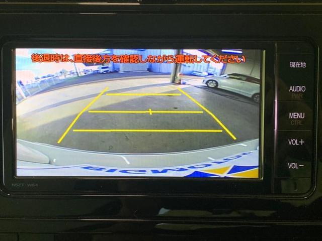 Sツーリングセレクション モデリスタフルエアロ 禁煙車(11枚目)