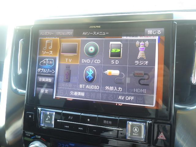 2.5Z Gエディション 修復歴無 ワンオーナー 社外メモリーナビ フリップダウンモニター社外12.8インチ ドラレコ社外 禁煙車 ユーザー買取車 EBD付ABS 盗難防止システム クルーズコントロール バックモニター ETC(11枚目)