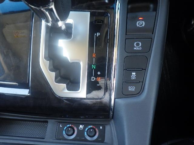2.5Z Gエディション 修復歴無 ワンオーナー 社外メモリーナビ フリップダウンモニター社外12.8インチ ドラレコ社外 禁煙車 ユーザー買取車 EBD付ABS 盗難防止システム クルーズコントロール バックモニター ETC(13枚目)