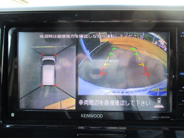 ハイウェイスター Xターボ 純正ナビ/全周囲モニター SDナビ アルミホイール 1オーナー電動スライドドア TVワンセグヘッドライトLEDローダウン エンジンスタートボタン オートエアコン エアバッグ盗難防止システム(10枚目)
