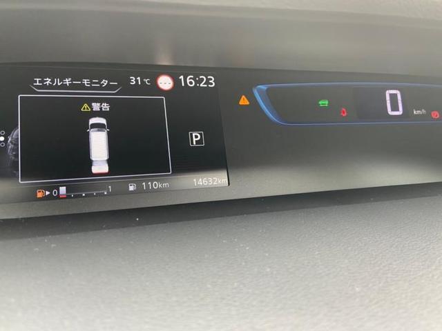 eパワーハイウェイスターV 修復歴無 ワンオーナー 禁煙車(16枚目)