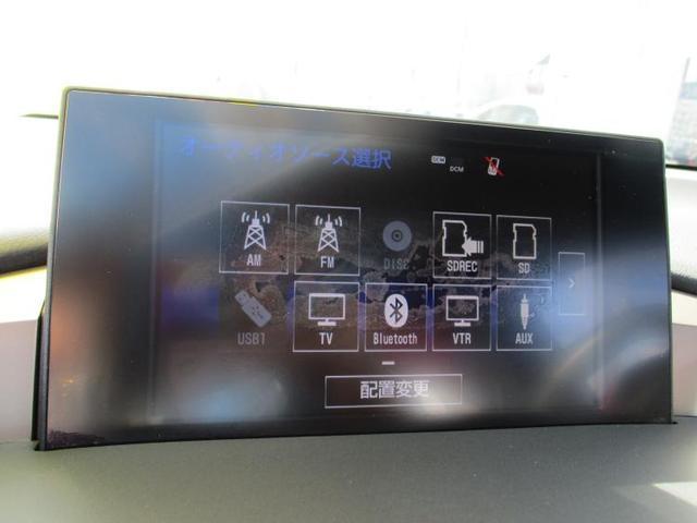 「レクサス」「NX」「SUV・クロカン」「兵庫県」の中古車9