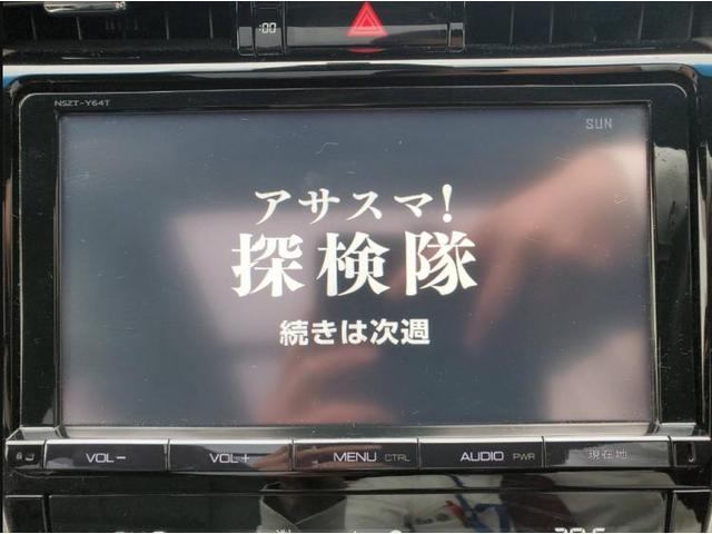 「トヨタ」「ハリアー」「SUV・クロカン」「兵庫県」の中古車9