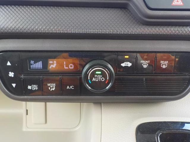 G・ホンダセンシング ホンダセンシングレス/ヘッドランプ LED/ABS/EBD付ABS/横滑り防止装置/アイドリングストップ/エアバッグ 運転席/エアバッグ 助手席/衝突安全ボディ/パワーウインドウ LEDヘッドランプ(14枚目)